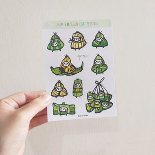 Zongzi illustration sticker