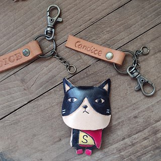 Cute banquet cat pure leather key ring - can be lettering