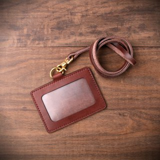 [NS handmade leather goods] horizontal manual document set, identification card, set of documents folder (free printing)