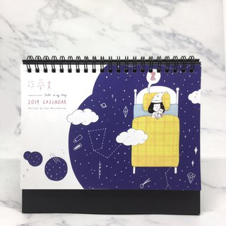 2019 desk calendar - say dream painting