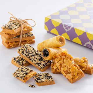 Nutty party 21 gift box (super push caramel almond, honey sesame)