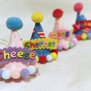 Birthday hats with customized name
