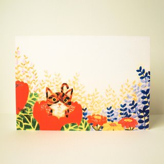Postcard with flowers and Christmas treasure brother cat