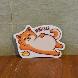 Chaiyuan rolling small waterproof stickers SS0096