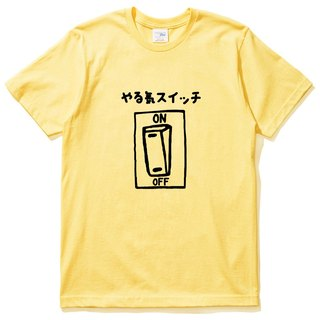 Japanese energetic switch men and women short-sleeved T-shirt yellow vitality energetic work workplace reading inspirational Chinese characters Japanese culture Qingxin