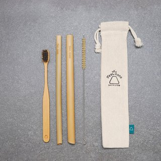 Yuanqi bamboo straws accompanying group