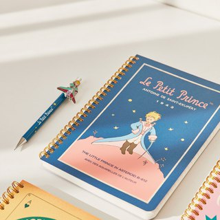 7321 Design Little Prince Gold Ring Notebook - Cape, 73D73938