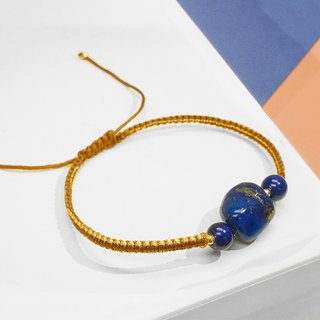 Edith & Jaz • Free Form Lapis with Brown Cord Bracelet