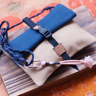 Ninja accompanying pouch navy blue and wheat color