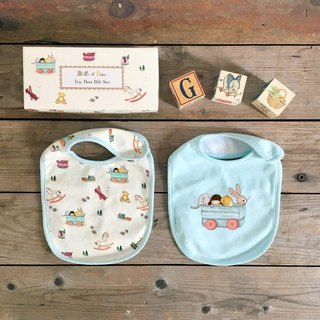 Belle & Boo toy box bib group