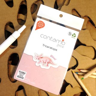 Contamo Handmade Model Dinosaur Series - Triceratops (Mini)