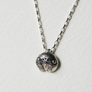 Petite Fille Women's Unfinished Silver Mini Collection Little Parrot Xuanfeng Silver Pendant