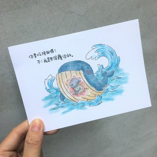 Jonah big fish / illustration postcard