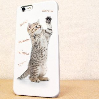 Cries phone case free shipping ☆ iPhone case GALAXY case ☆ cat (cat)