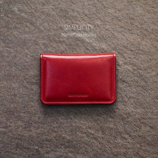 [SIMPLICITY] ZiBAG-027 / NameCard Holder / simple name card holder / red │ Red (oil side: black)