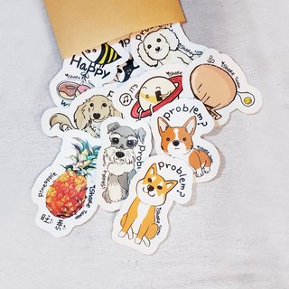 Value sticker surprise package 10 waterproof stickers hair children dog dog creative luggage stickers