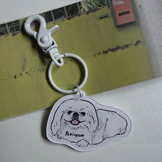 Beijing dog key ring