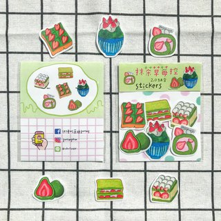 Matcha Strawberry Control 2.0 (a) / Sticker Set