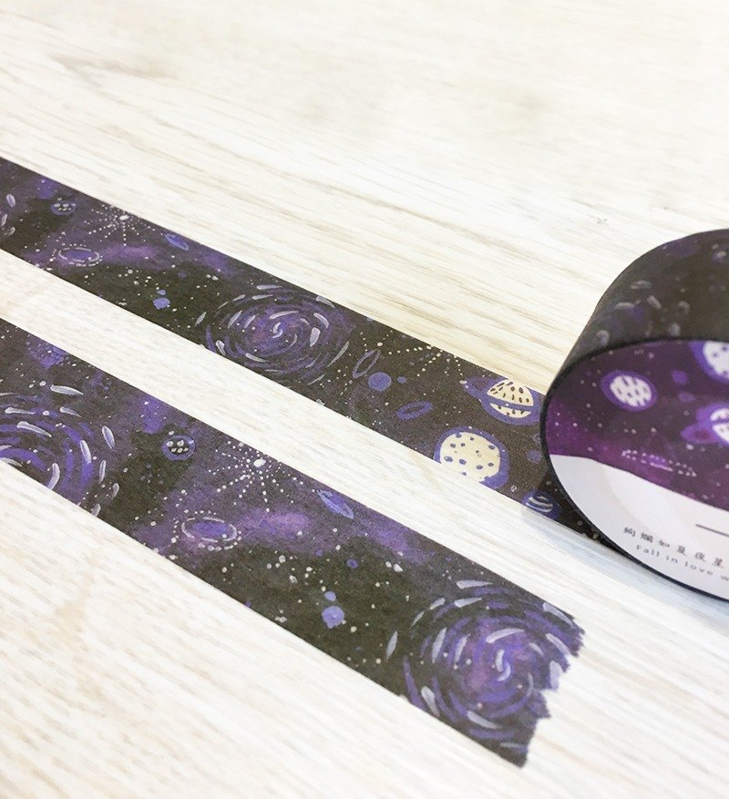 Love series between one week - the summer night sky paper tape