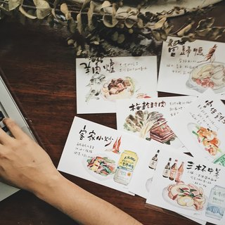 Taiwan traditional snacks illustration postcard - spring tonic series (whole group of six)