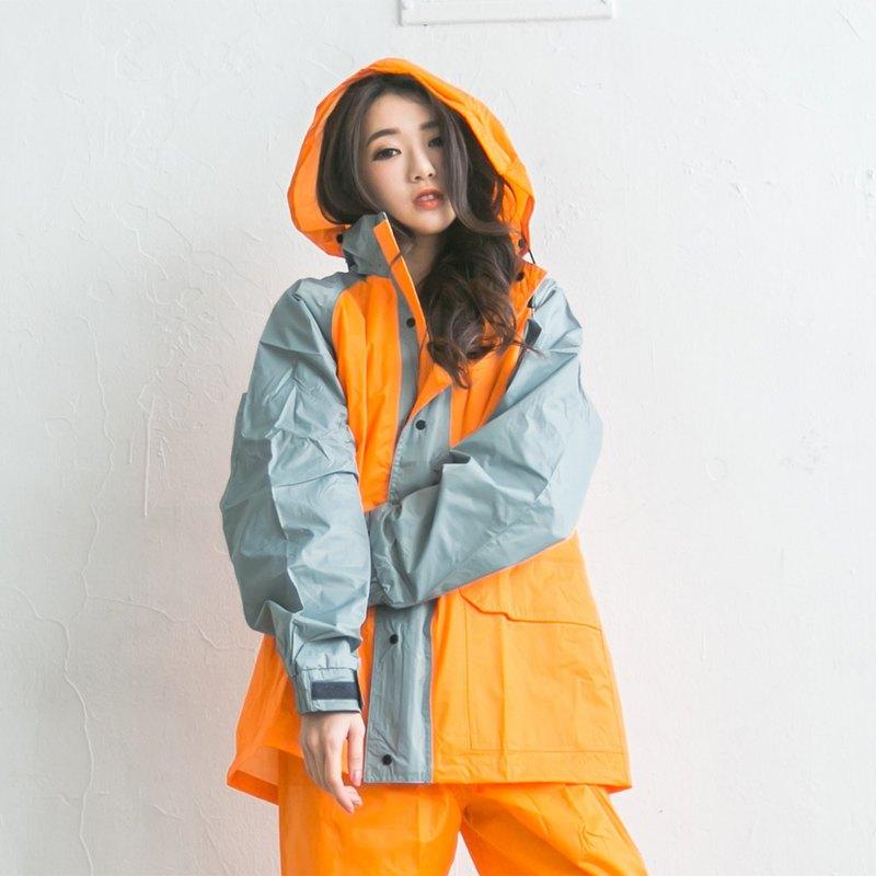 風動兩件式風雨衣-橘