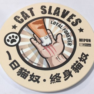 God ※ ※ a cat rice cakes series coaster [Uluru]