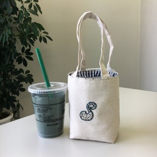 Cafe Bag Initial S Minitoto