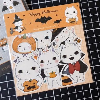 Halloween party sticker set / big white rabbits bats (14 in)