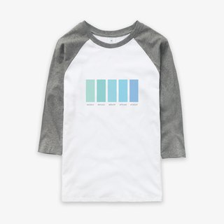 The quiet sea that summer - neutral version of the three-quarter sleeve T-shirt