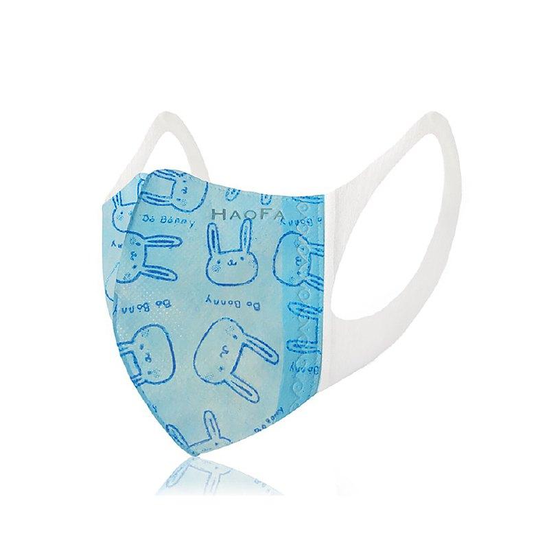【HAOFA x Mask】3D 無痛感立體口罩 藍色啵妮兔兒童款 | 50片/盒