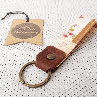 Cute Brown Flower,Personalized Fabric Fob Leather Key Chain,Custom Keychain,Stamped Gift For Her