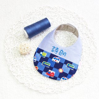 HPB562 blue cartoon car embroidered Bib