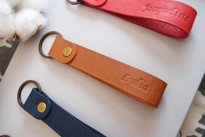 皮革鑰匙圈 / 淺棕色