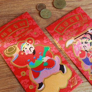U-PICK original product life packed with colorful Chinese New Year red envelopes red envelope good fortune Lucky gifts bags