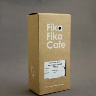 FikaFikaCafe Half-pound Kenya AA Valley - Sunlight Shallow Bake