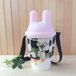Adoubao- drink cup bag - gray coffee green & animal big collection