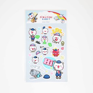 Stars rabbit cute monkey business stickers (blue)