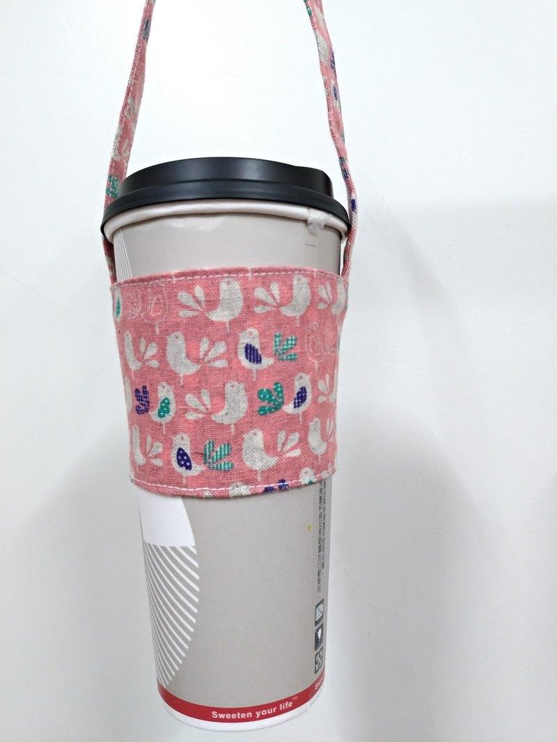 飲料杯套 環保杯套 手搖飲料袋 咖啡袋 手提袋 -幸福青鳥(粉紅)