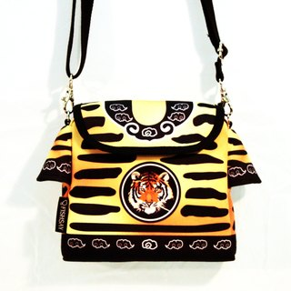 """ Hu Yeh "" Small Tiger Bag"