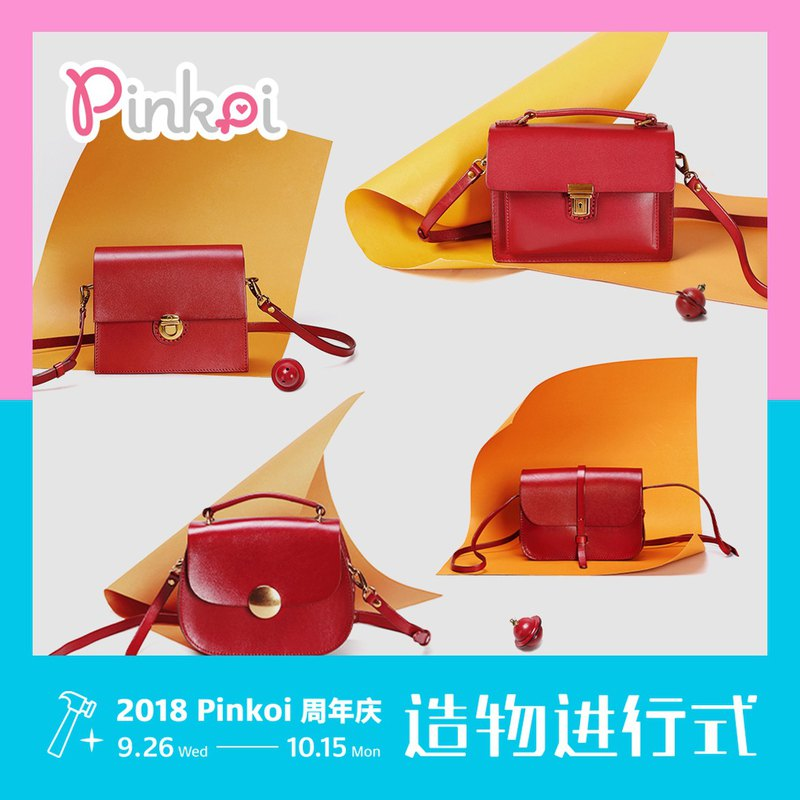 Goody Bag - AMEET color COLOUR red RED bag collection 10.12-10.15