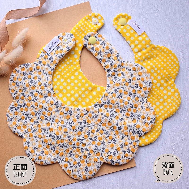 韓風黃果實/點點畫風 雙面花型圍兜口水巾