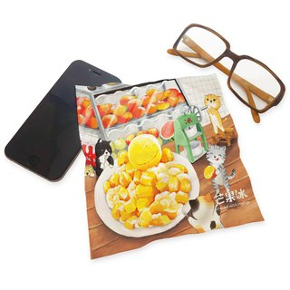 Printed Universal Cloth - Eat Mango Ice ll Wipe