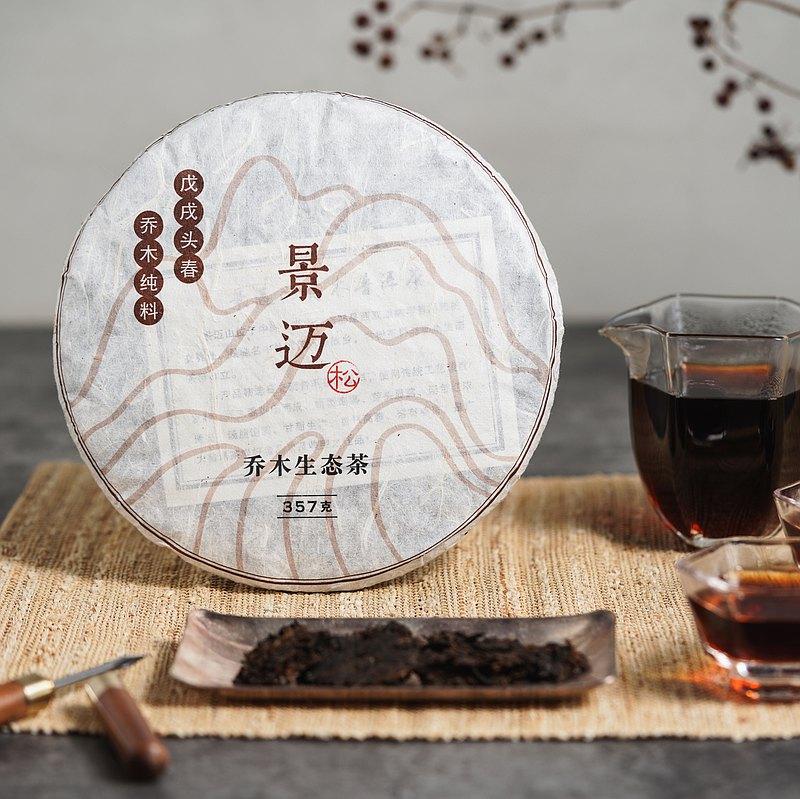 2018年 熟普洱茶餅 耐沖泡 357g 松木香甜潤厚醇