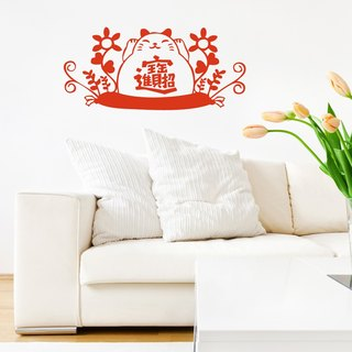 """Smart Design"" Creative Seamless wall stickers ◆ Jin Bao Lucky Cat 8 color options"