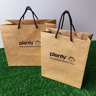 Plenty design big gift bag (pictured left)