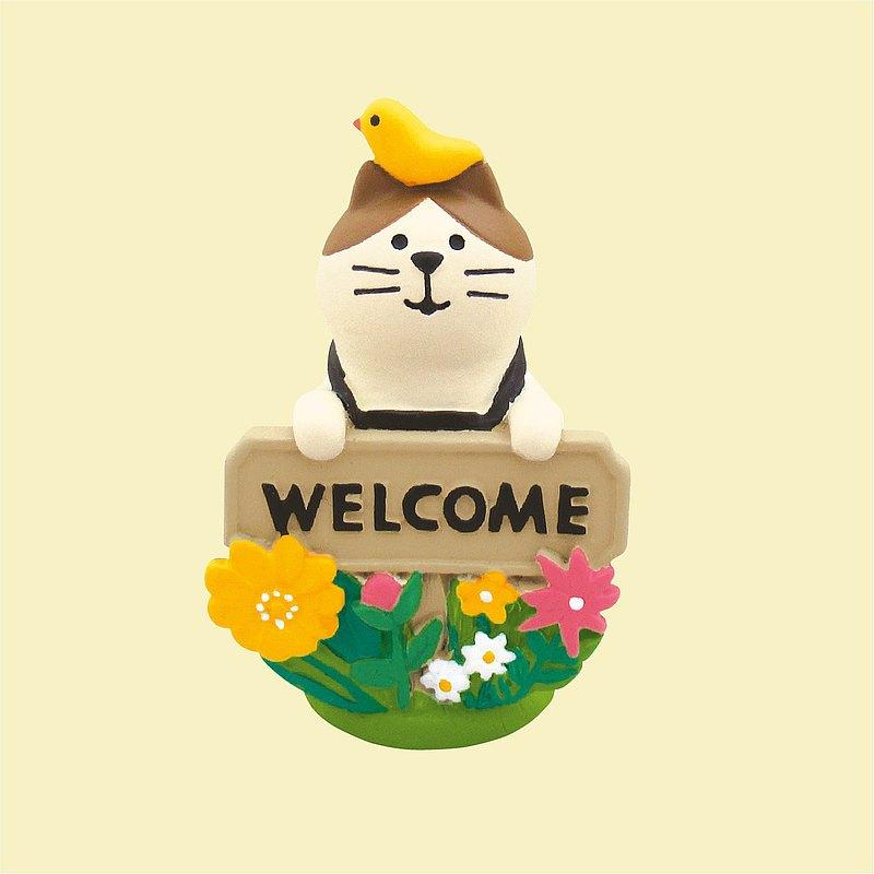 日本Decole Concombre - Mattary花園系列