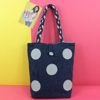 Life of the Party Denim Tote Bag