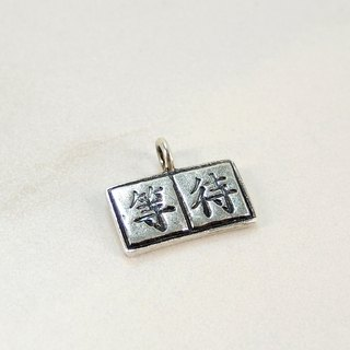 "Flower language - ""waiting"" sterling silver pendant (7mm * 15mm)"