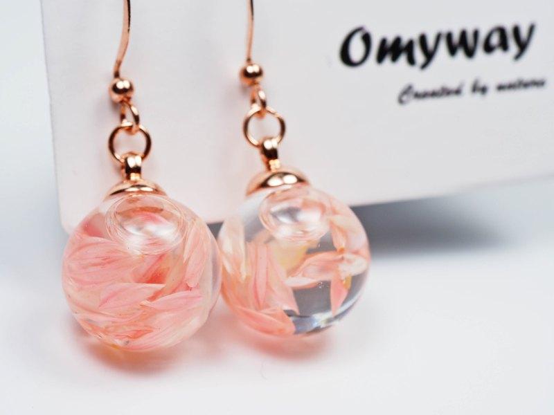 愛家作-OMYWAY 淺粉紅千日紅浮游玻璃球玫瑰金色耳環耳夾1.4cm