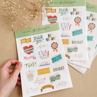 Dose of Strength - Lettering Sticker Sheet